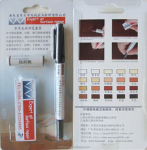Repair kit/<strong>wood</strong> pens maple
