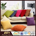 Square Polyester Corduroy Duck Feather Cushion For Sales