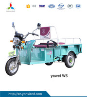 Smart Electric Cargo Rickshaw for passager and cargo use in country road for elder
