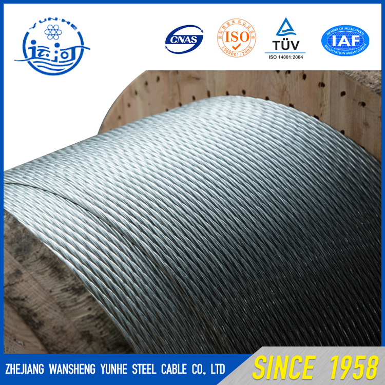 Custom Smoothie Drawn Wire Type Fencing Cable Steel
