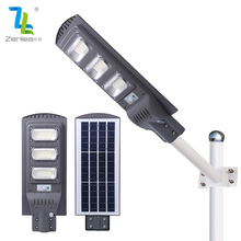 Factory cheap price ip65 outdoor waterproof 30w 60w 90w 120w integrated all in one led solar street light