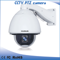 auto tracking pan tilt zoom infrared security camera