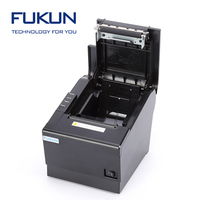 Retail/POS application favored programmable thermal printer 80mm android pos with printer in 250mm/sec fast speed FK-POS80-BS