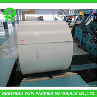 coated paper Offset printing White coated art paper