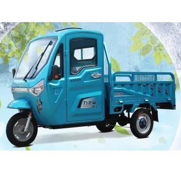 Manufacture supply auto rickshaw for sale with CCC Quality