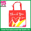 Loop handle design eco friendly cheap non-woven tote make up packing bag manufacturer