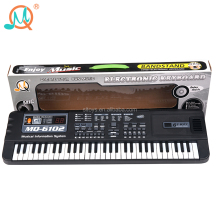 Musical kids Toy 61 keys technics 61 keys electronic organ