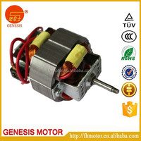 120v ac electric motors for coffee grinder
