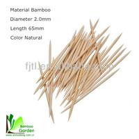 China factory directly sale custom bamboo toothpicks