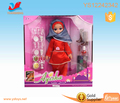 Novelty dolls from china supplier toys dolls for kids