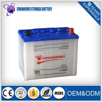 12v n60 dry cell automatic car battery