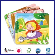paper kids educational puzzle toy