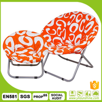 Folding Outdoor Garden Moon Chair