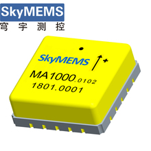 Competitive accelerometer price for accelerometer sensors
