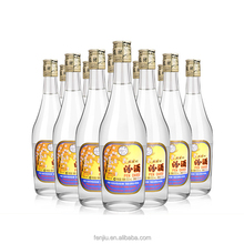 Fen chiew White chiew Chinese Liquor