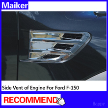 Exterior auto spare parts ABS Chrome side air vent cover For Ford F-150 2010-2014 off road accessoires from maiker
