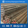 High quality best price!! erw pipe! erw steel pipe! erw pipe mill
