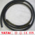 smooth surface rubber gasoline fuel hoses