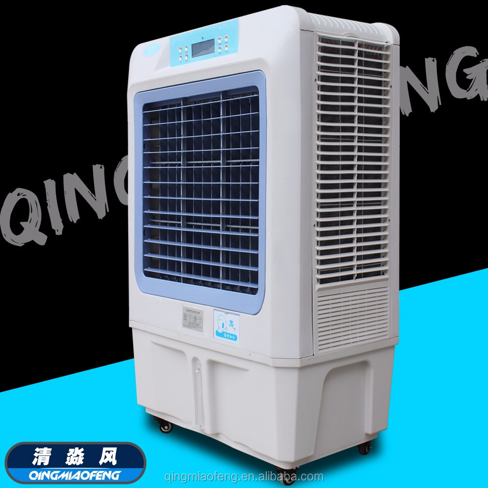 High Evaporate Rate Portable Mobile Swamp Air Cooler