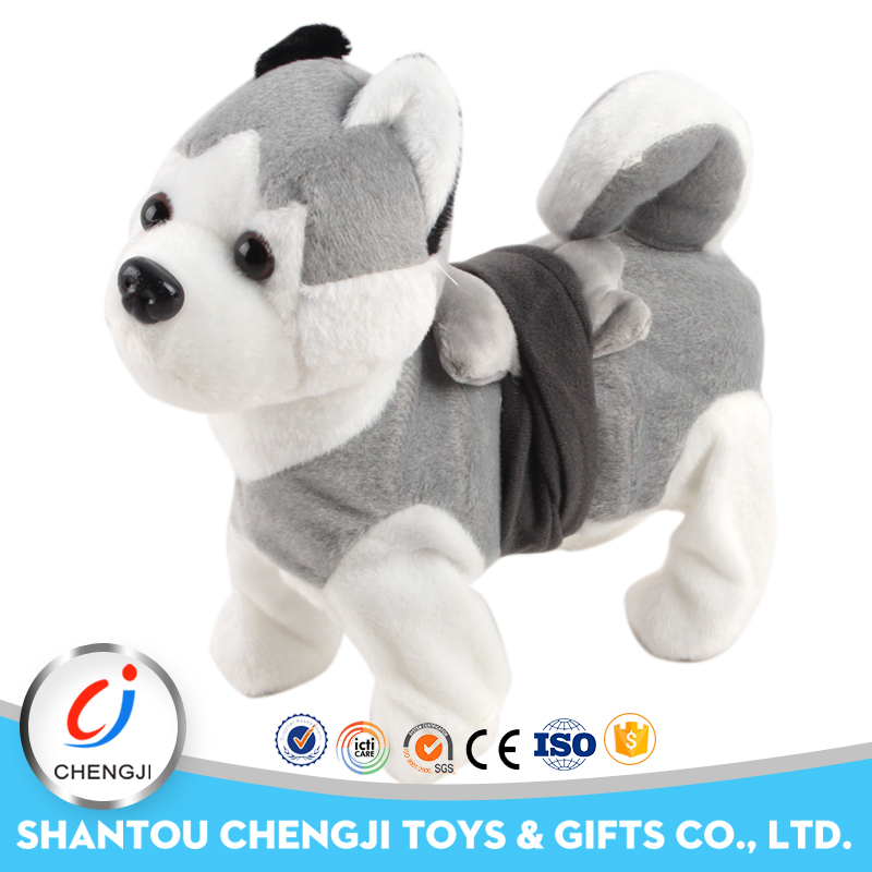 Newest high quality funny gift plush electric toy dog