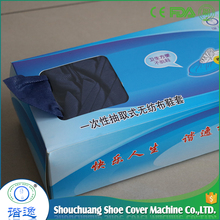 Normal Decorative Nonwoven Lightweight Overshoes