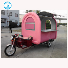Small Motorcycle Scooter Trailer Mobile Food China Manufacturer Cars Electric Shopping Carts
