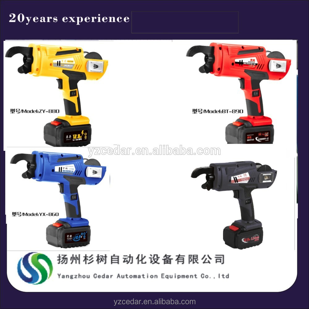 China Supplier Bending Machines other Construction Machinery Steel Rebars Handy rebar cutter RC-16 max tier rb397 OEM