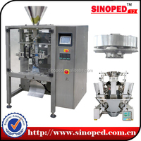1kg bag automatic grain packing machine