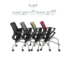 WorkWell simple mesh reception office chair with folding Kw-F61137v1