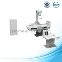 PLD5800 cost for x-ray machine
