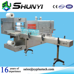 Fully Automatic Sleeve Sealer and Shrink Wrapping Machine For bottles