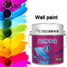 Odorless removing formaldehyde waterborne interior wall paint TRJW