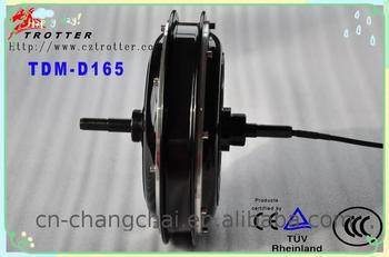 Small size light weight great power simple structure Brushless gearless hub motor