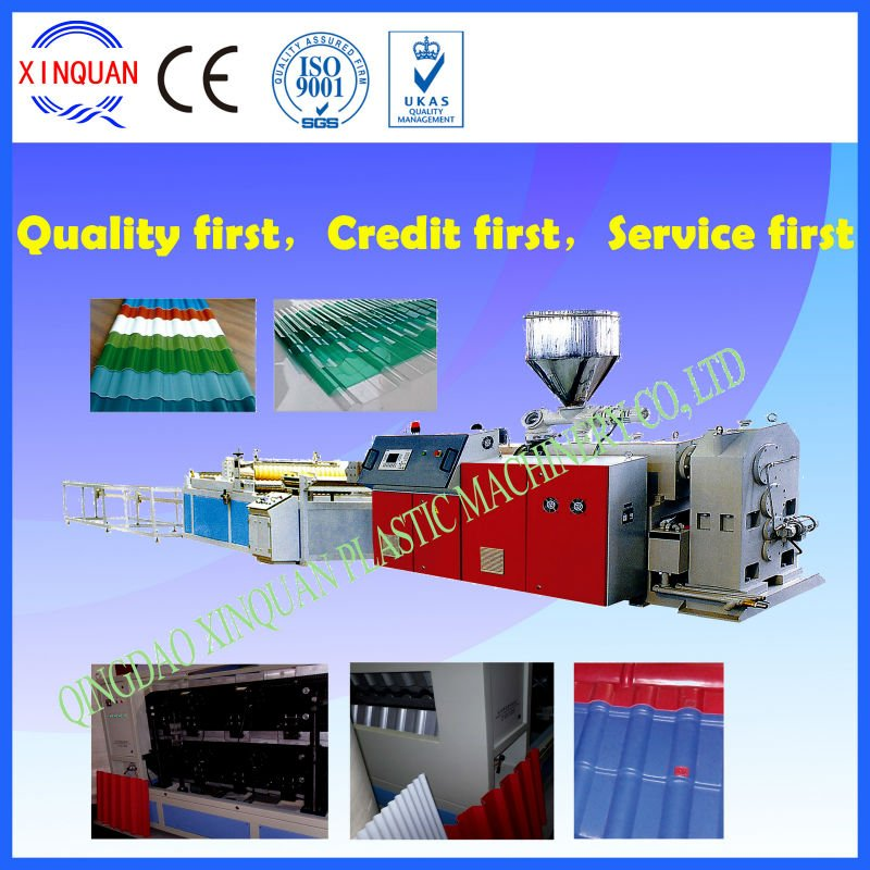 PVC wavy board/ roof tile making machine price