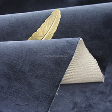 warp knit sofa upholstery fabric for home textile