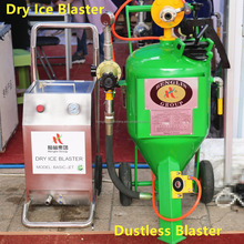 dry ice blasting machine, Marine Anti fouling Paint Removal HL dry ice blaster
