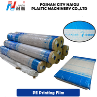 plastic pe packaging printing bag,pe package film