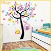 2015 wall stickers home decor