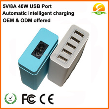 40W 5-Port USB Desktop Travel Charger with Intelligent Charging Technology
