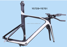 Excellet China supplier full carbon tt frame FM069 with top quality
