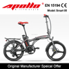 China apollo bike,electric bicycle gril,electric motor bicycle