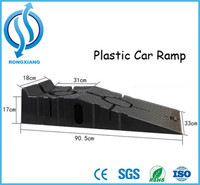 The newest design portable plastic car ramp