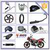 china professional motorcycle spare parts for sale