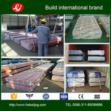 china supplier,Economy fireproof insulation roof and wall materials rock wool sandwich panel/board