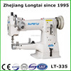 LT-335 industrial sewing machine consew for shoe