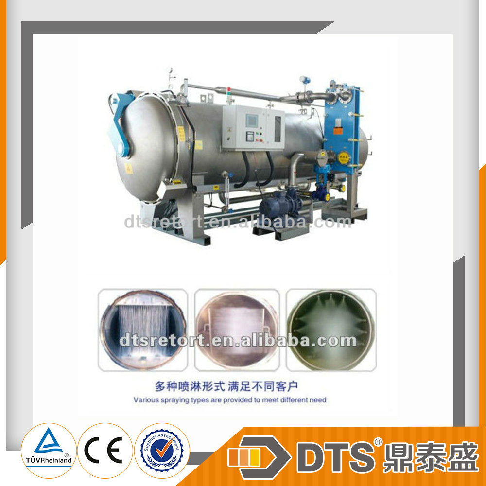 DTS brand horizontal autoclave/food autoclave production line