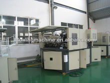 2 cavity 5 liter blowing machine of plastic JS-2000B