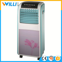 auto evaporative air cooler air water cooler
