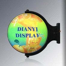 Illuminated store sign letter light box display for outside advertisement