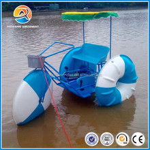 Water tourism used pedal water bike 3 big wheels water tricycle for sale